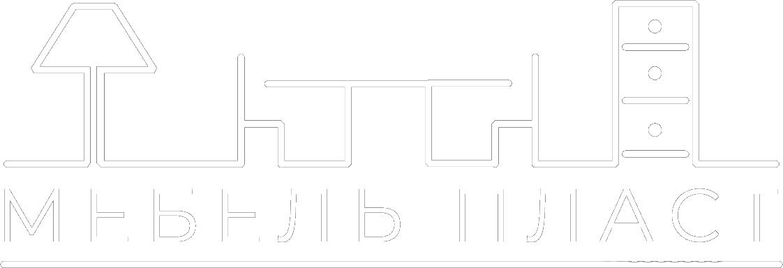 «Мебель Пласт»
